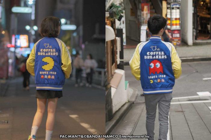 Comete el mundo con esta chaqueta edicion limitada que celebra los 40 años de Pac-man