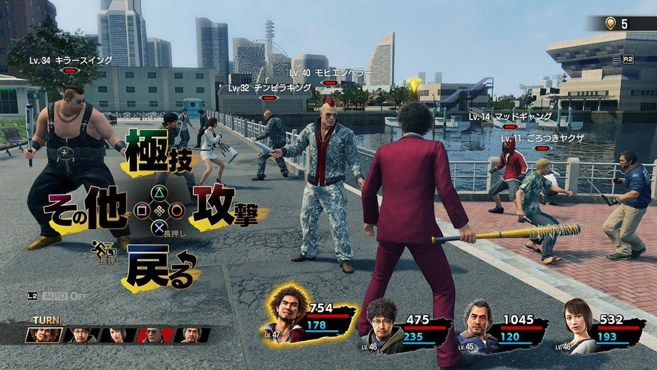 Yakuza Like a Dragon se muestra con un nuevo gameplay de 15 minutos corriendo en Xbox Series X